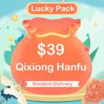 qixiong hanfu lucky packs