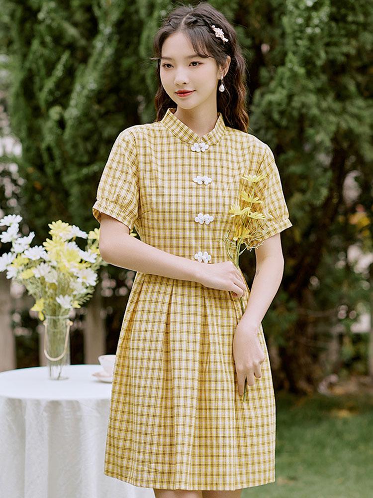 Yellow Daisy qipao dress